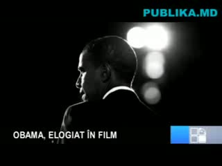 OBAMA, ELOGIAT ÎN FILM