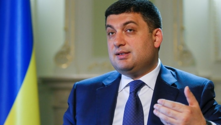 Ukraine's PM predicts short term for country's joining EU