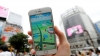 Japan asks Pokémon players not to go in Fukushima nuclear exclusion zone