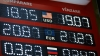 EXCHANGE RATE 11 July 2016. Euro, slightly down as to Moldovan leu