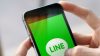 Largest public offering of year: Line app on Wall Street