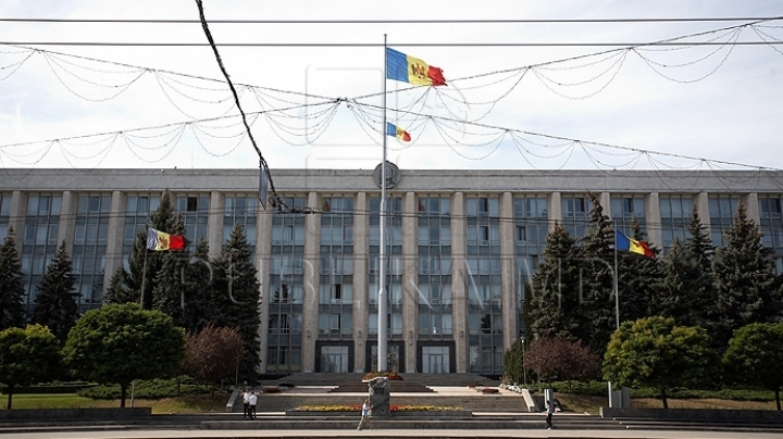 Government has approved Strategy on public administration reform for 2016-2020