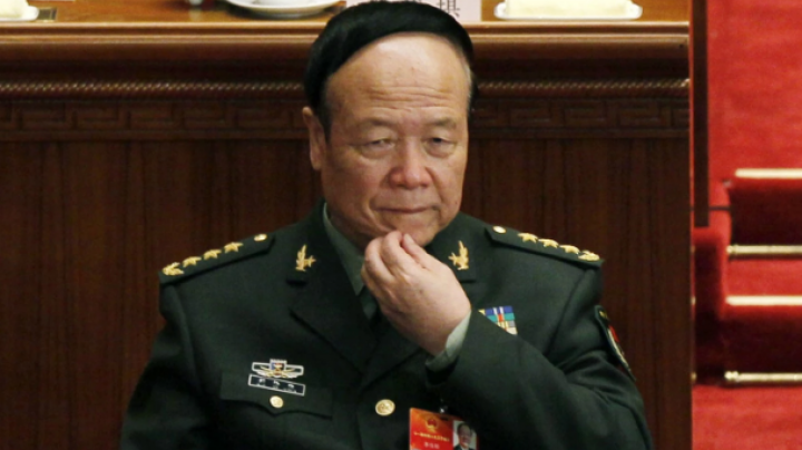 Life sentence for Chinese general who accepted bribes