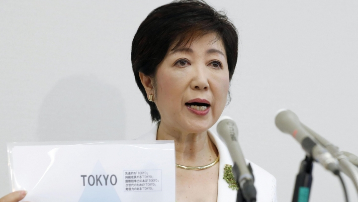 Voters of Japanese capital elect first female governor