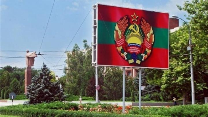 Tiraspol legislators decide to have life immunity against paramilitary structures