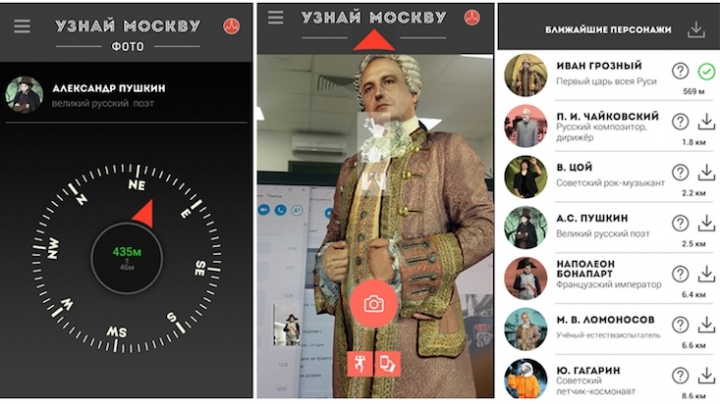 Moscow plans Pokemon Go-style app to find and catch historic figures