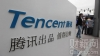 Tencent as China's biggest tech company