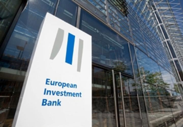 Moldovan specialists to apply for EIB internship