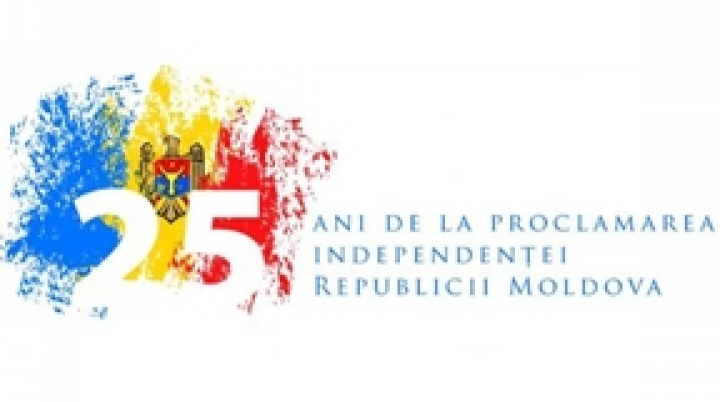Ministry of Culture selected Logo that will mark 25 years of Independence