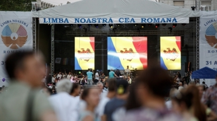 Romanian Language Day will be celebrated in entire country