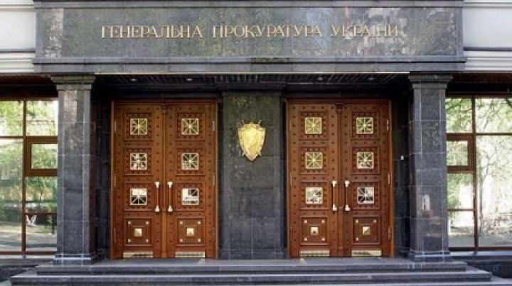 Ukraine accuses 18 officials and Russian military officials for causing war