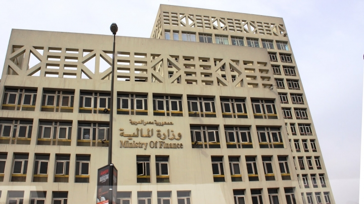 World creditors try to help Egypt out of debt gap