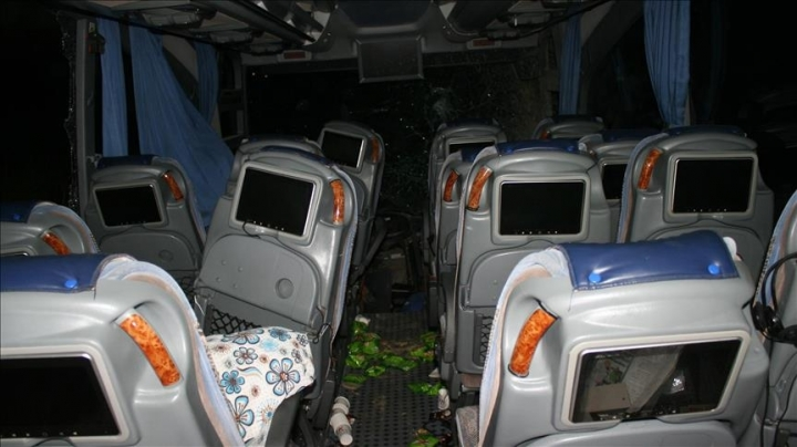 17 people were killed and 41 injured in a collision in Peru
