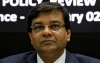 India names monetary policy committee members