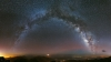 Astronomers specify where exactly we whirl in Milky Way (MAP)
