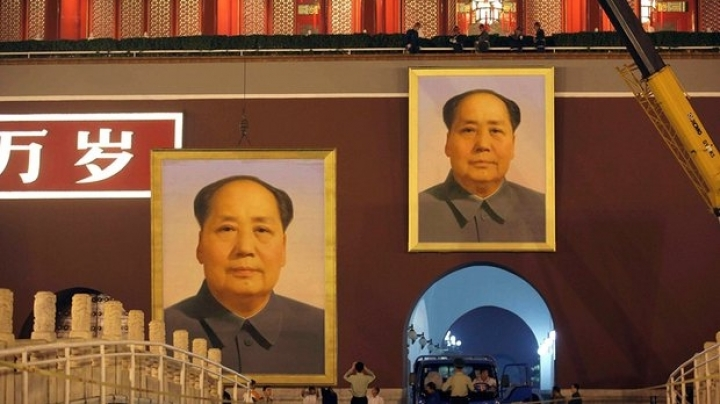 China will commemorate Mao Zedong, 40 years after his death