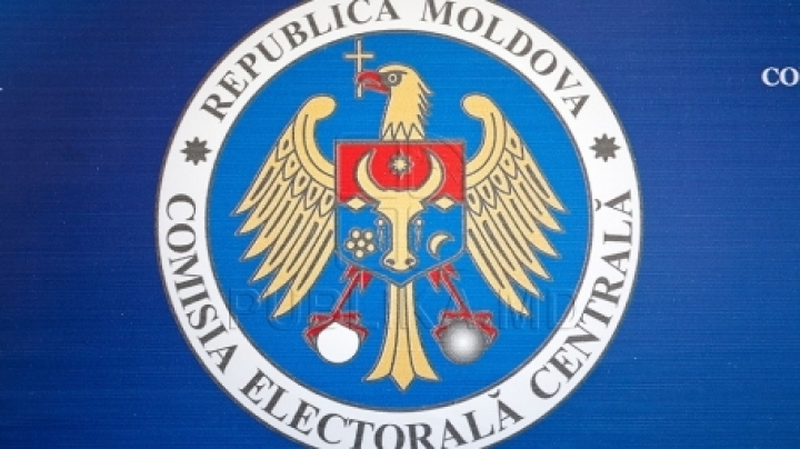 Central Election Commission announces registrator of first electoral concurent