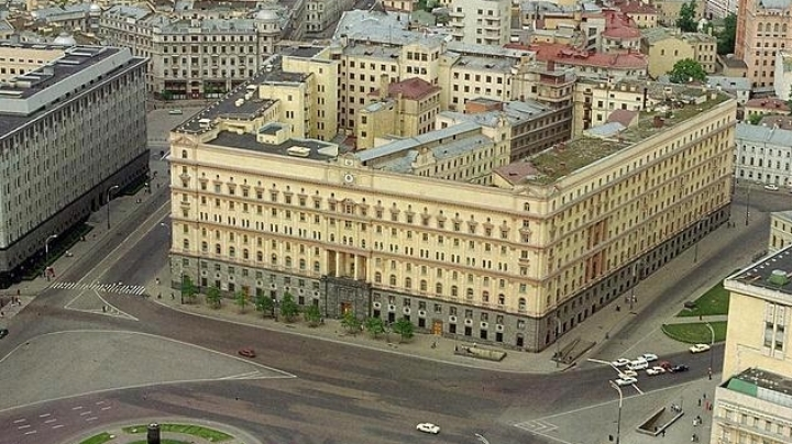 Russia to revive former KGB