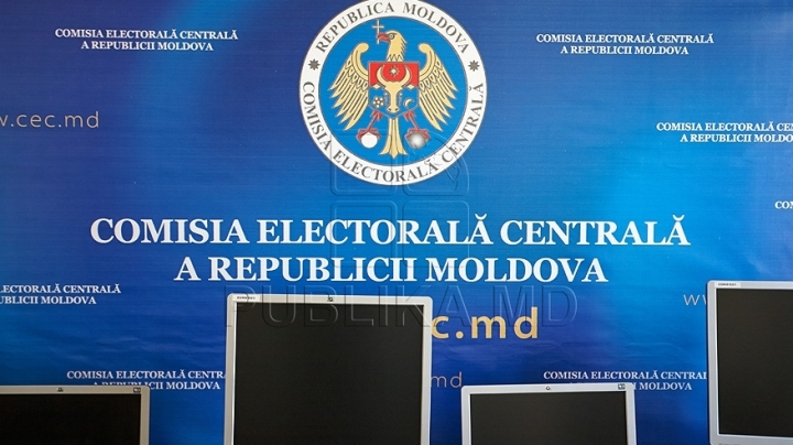 CEC decides: Electoral lists will be updated weekly in order to avoid speculations