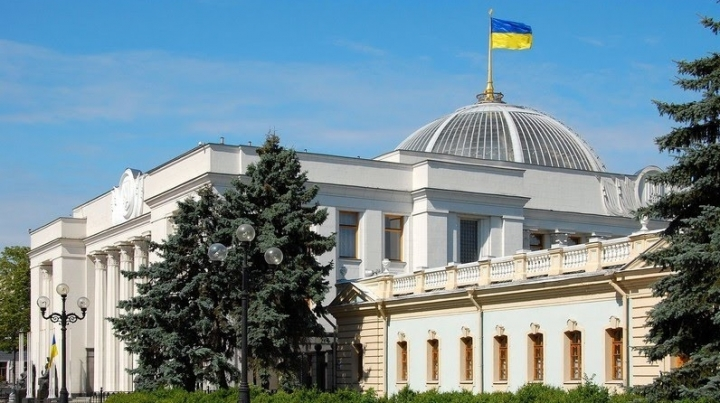 Ukrainian MPs refuse to recognize newly-elected Russian peers