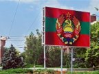 Officials' declarations on illegal recruitment in Transnistrian region