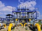 Gazprom LIKELY to reach deal with EU leading to lower prices for Eastern Europe