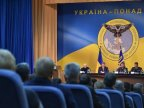 New logo of Ukraine's Defense Intelligence makes Russian officials lose temper