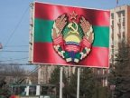 Unrecognized Transnistrian authorities arrest Ukrainian servicemen for alleged spying
