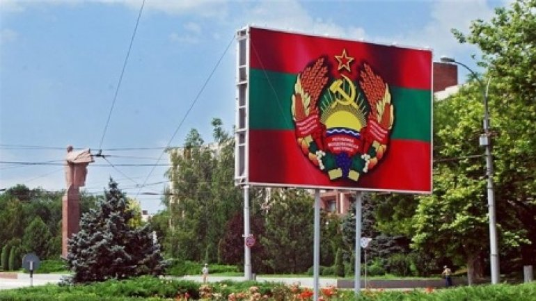 Officials' declarations on illegal recruitment in Transnistrian region