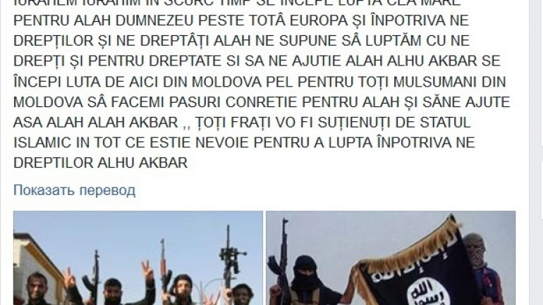Moldovan detained by SIS for terrorist propaganda will stay in preventive arrest