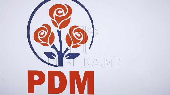 PDM requests from CEC to make public results of verifications of all subscription lists