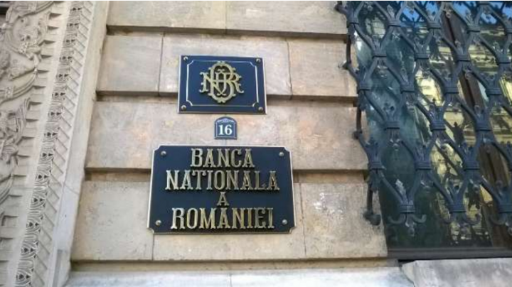 Romania's central bank cuts minimum reserve ratio for local banks