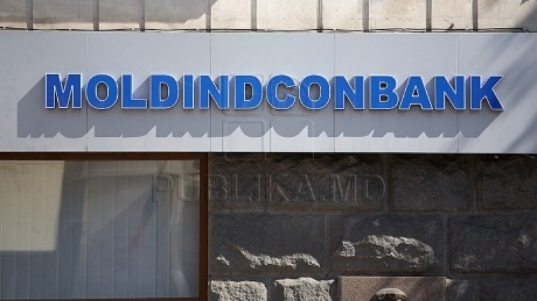 NBM has blocked a group of Moldinconbank shareholders