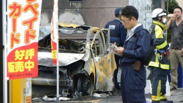 Multiple blasts registered in Japanese city kills one, injures at least two persons