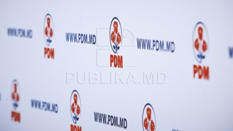PDM is astonished at manipulating attack on behalf of mayors suporting Maia Sandu