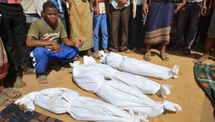 45 killed in attack of Saudi-led coalition against group of mourners