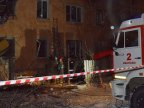 Six persons killed, seven injured in blast in Ivanovo, Russia