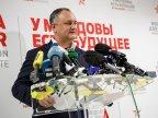 Presidents of Russia, Romania and Ukraine congratulate Moldovan president-elect Dodon