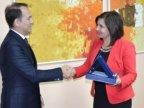 Culture Minister Monica Babuc received award Italia 2016