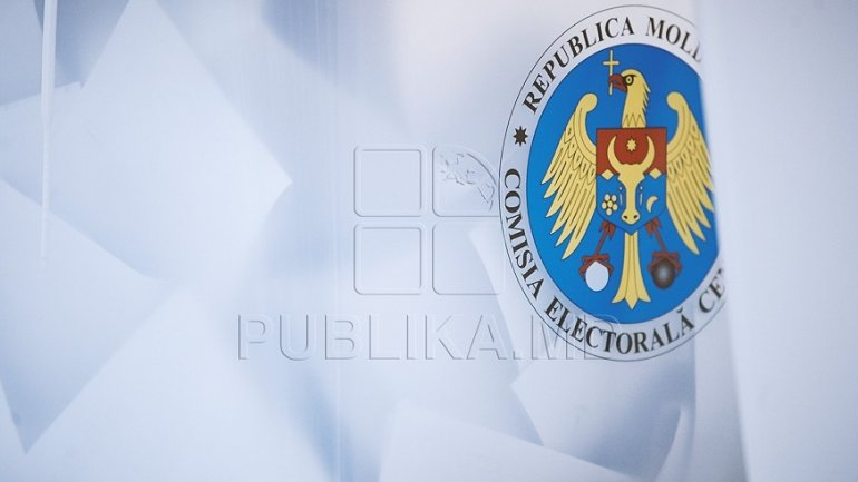 CEC: Ballots for abroad polling station qualified as lost, have been found