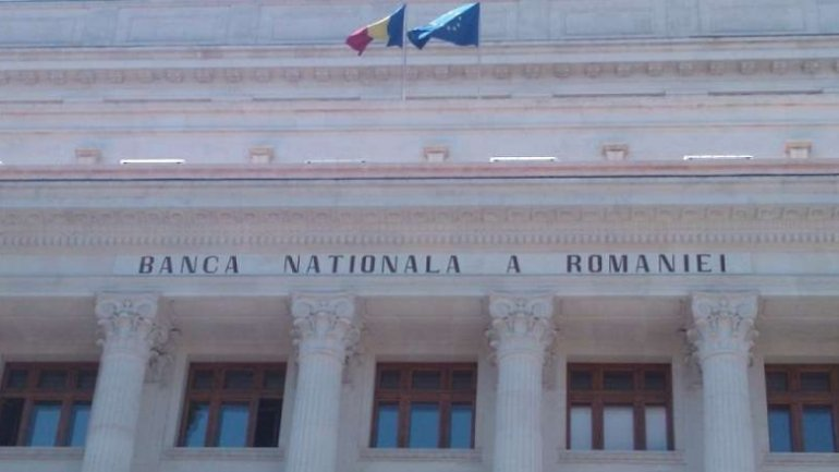 BRD: Romania's central bank will increase key rate to 2% in 2018