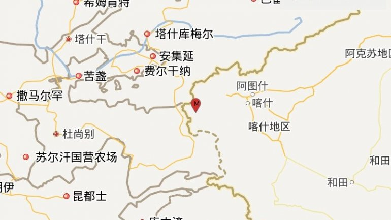 6.5 magnitude earthquake hits China