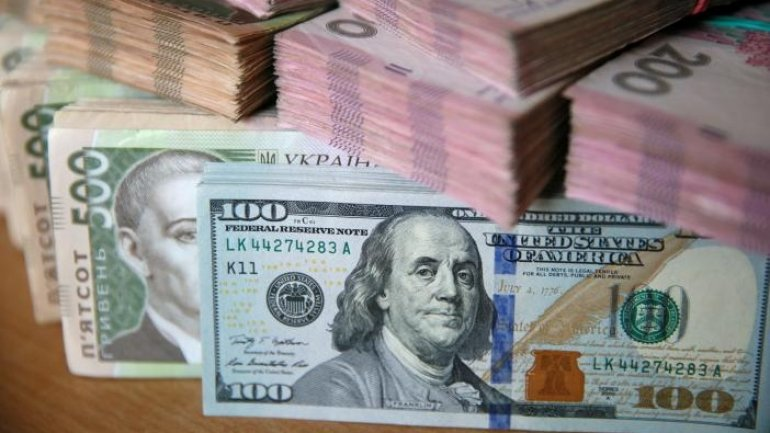 Ukraine stunned as vast cash reserves of political elite are made public