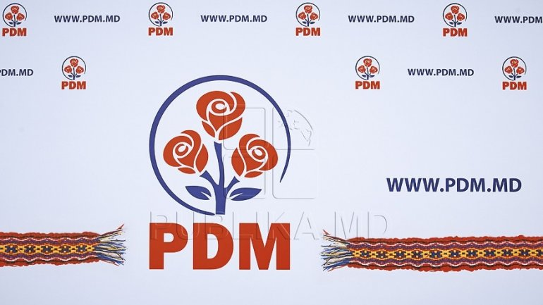 PDM: We will have a constructive institutional cooperation with newly elect president