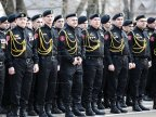 Carabinieri troops mark 25th anniversary since foundation (PHOTOREPORT/VIDEO)
