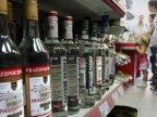 33 die in Irkutsk, Russia after drinking bath lotion