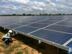 Uganda launches East Africa's largest solar power plant