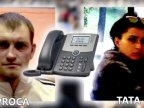 Another episode in phone talks between politician Renato Usatii and killer Vitalie Proca