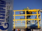 Russia's Gazprom tests Hungary's natural gas storing facilities