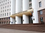 Bill on capital liberalization passed in first reading by Parliament
